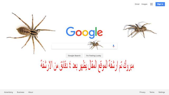 كيفية ظهور المقال في جوجل بعد 4 دقائق من النشر