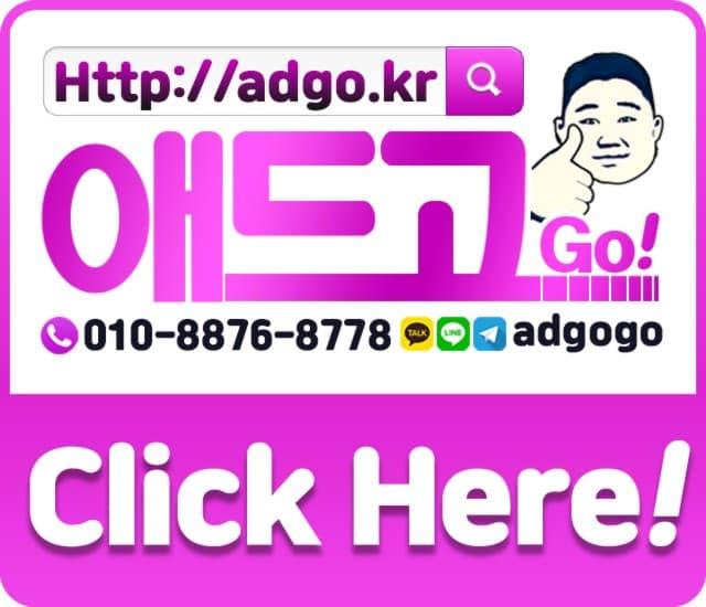 성남홍보회사