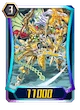 Ultra Beast Deity, Illuminal Dragon (G3)