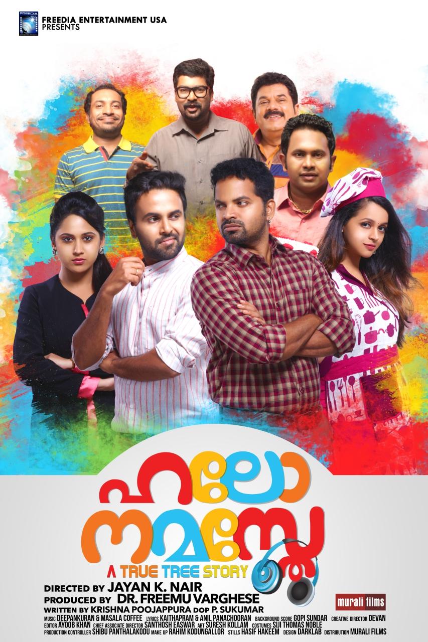 Watch Hello Namasthe (2016) DVDRip Malayalam Full Movie Watch Online Free Download