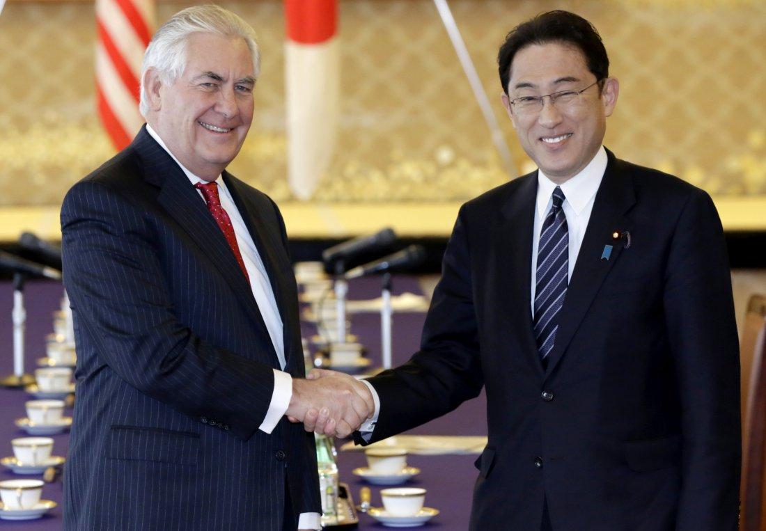 Fumio Kishida & Rex Tillerson