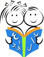 http://mentorskerala.blogspot.in/p/blog-page_6.html