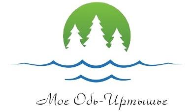 Конкурс проектов по мониторингу за состоянием водных объектов «Чистый взгляд»