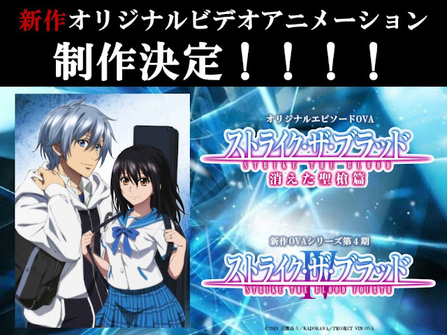 Strike the Blood tendrá cuarta temporada