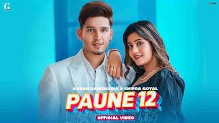 Paune 12 lyrics Karan Randhawa x Shipra Goyal Rambo Punjabi Song