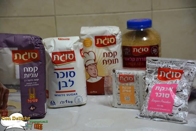 מוצרי סוגת קמח עוגיות יעודי Sugat's products