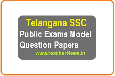 TS SSC Public Exam Model Question Papers