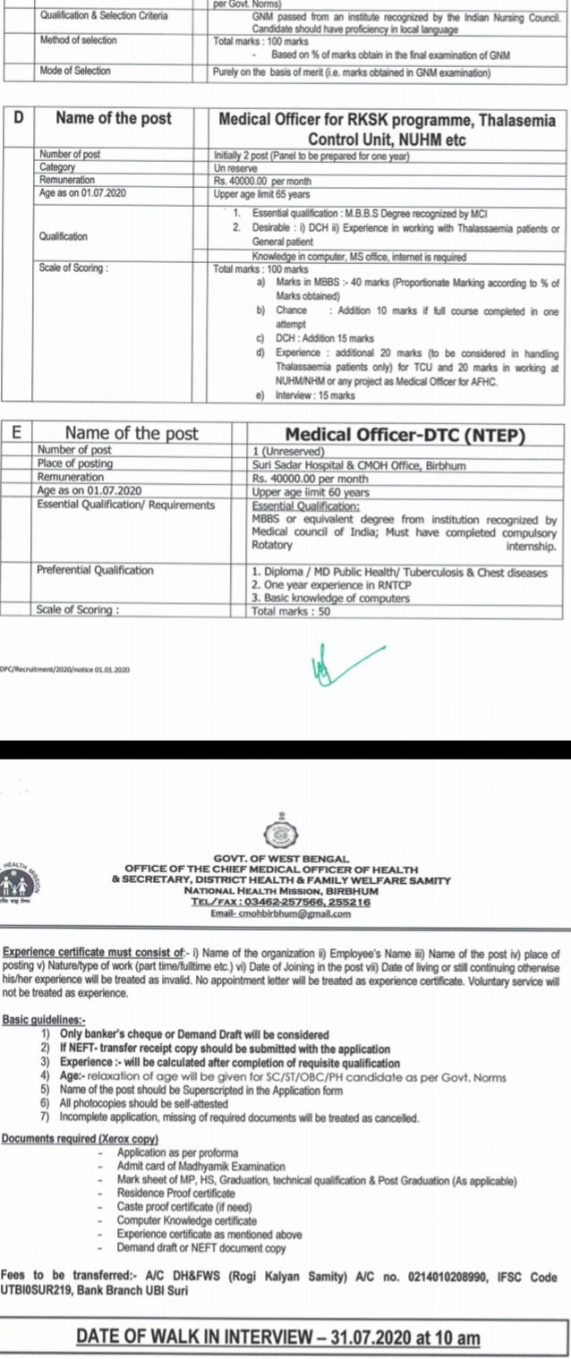 Lab Technician, Staff Nurse and Medical Officer Jobs Under DH&FWS, Birbhum Through Walk-in Interview ,today job vacancy birbhum  www.birbhum.gov.in recruitment 2020  birbhum panchayat recruitment  birbhum health  b.l & l.r.o birbhum  blo list birbhum  birbhum district police  birbhum district map  birbhum village list  dm of birbhum district  birbhum icds recruitment