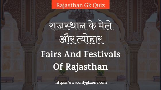 Fairs-And-Festivals-Of-Rajasthan