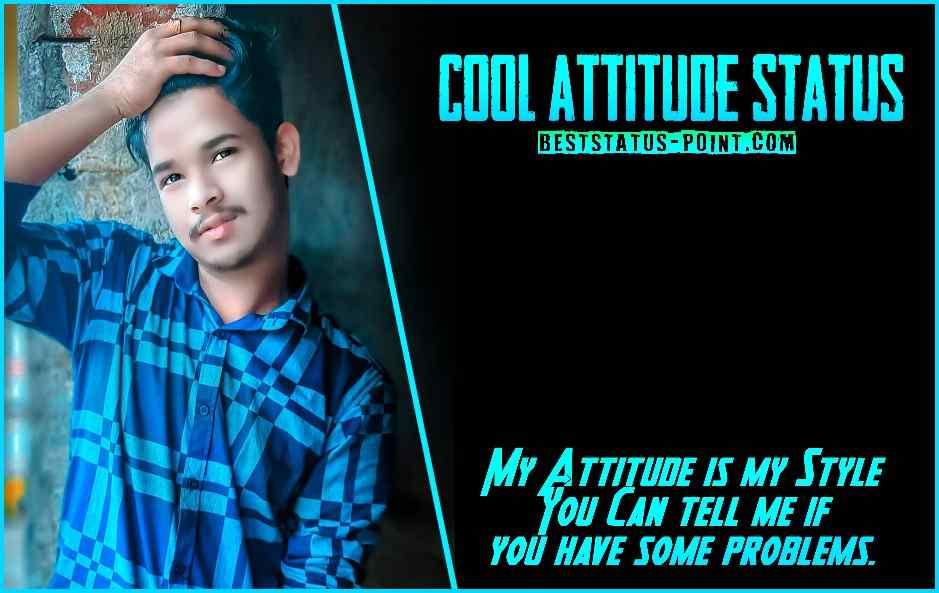 Cool_Attitude_Status