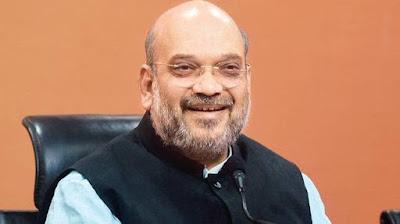 काश्मीर व गृहमंत्री