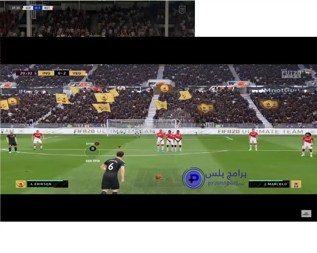 لعب الكرة لعبة FIFA 2021