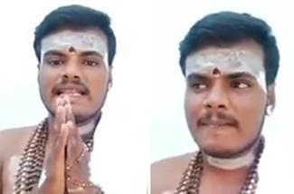 Vairamuthu andal H Raja RSS BJP