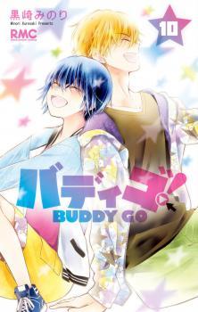 Buddy Go! Manga
