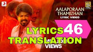 Aalaporan Thamizhan Lyrics in English   With Translation   – Mersal
