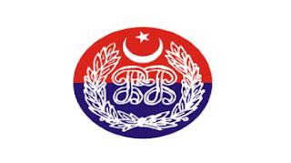Punjab Prison Department – Jail Khana Jat Rawalpindi Region Jobs 2021