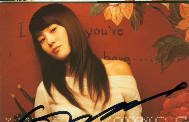 The Colors Of My Life - Lee Soo Young