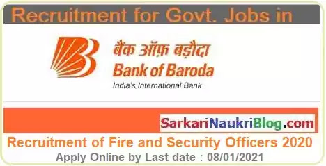 Bank of Baroda Security and Fire Officer Recruitment 2020-21