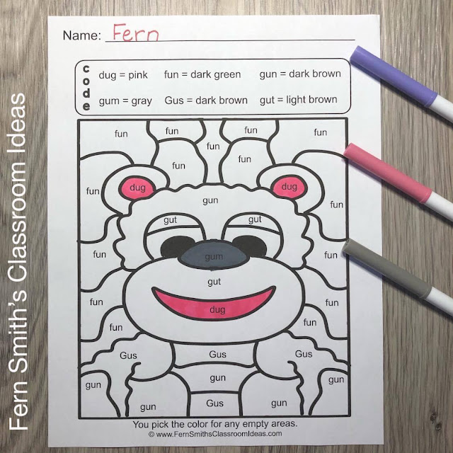 Short Vowel CVC Words Color By Code Bundle - 25 Student Pages and 25 Answer Keys #FernSmithsClassroomIdeas