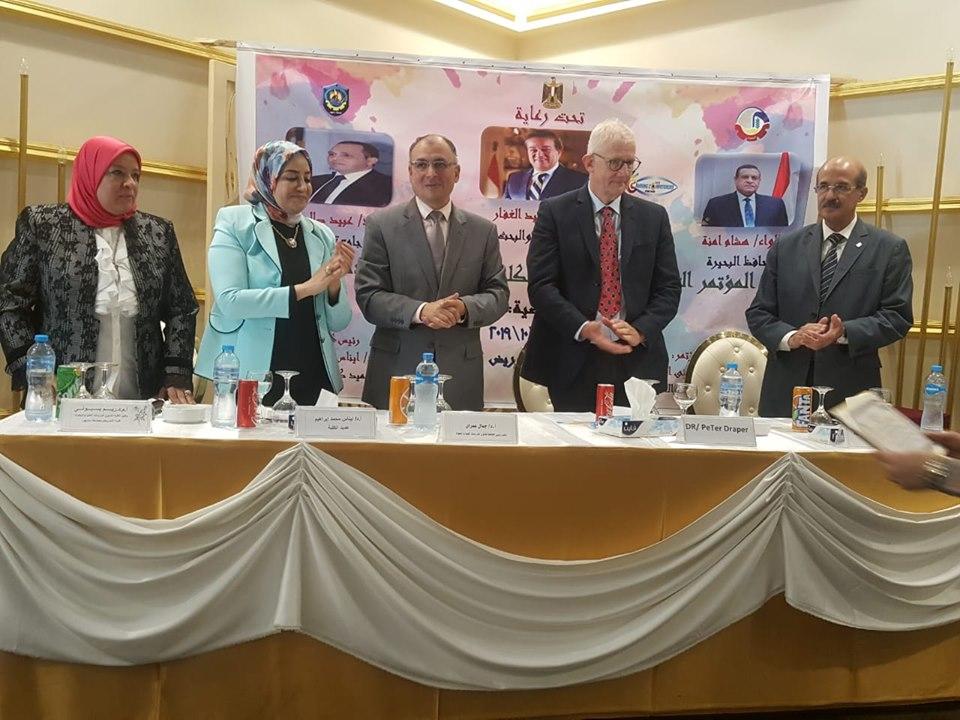 إنطلاق المؤتمر العلمي الدولى الثاني لكلية التمريض جامعة دمنهور