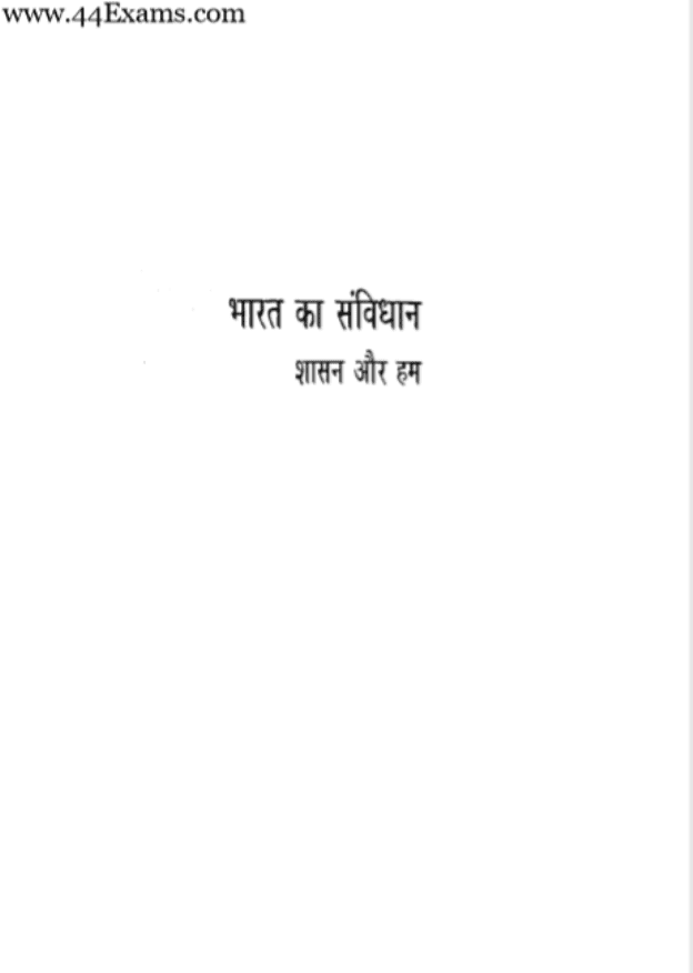 The-Constitution-of-India-by-Subhash-Kashyap-For-All-Competitive-Exam-Hindi-PDF-Book