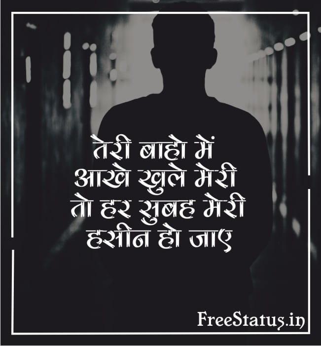 Teri-Baaho-Me-Aankhe-Khule-Meri