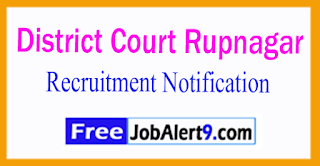District Court Rupnagar Recruitment Notification 2017 Last Date18-07-2017
