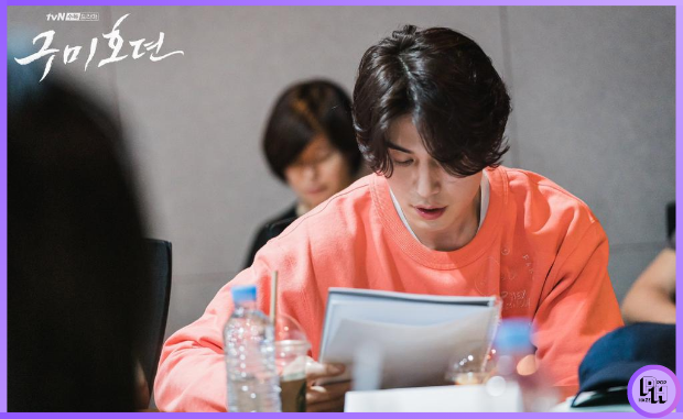 Lee Dong Wook during script reading