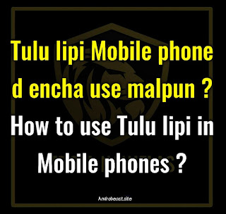 tulu script