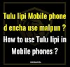 how to write Tulu Lipi in smartphone ? 🔥🔥