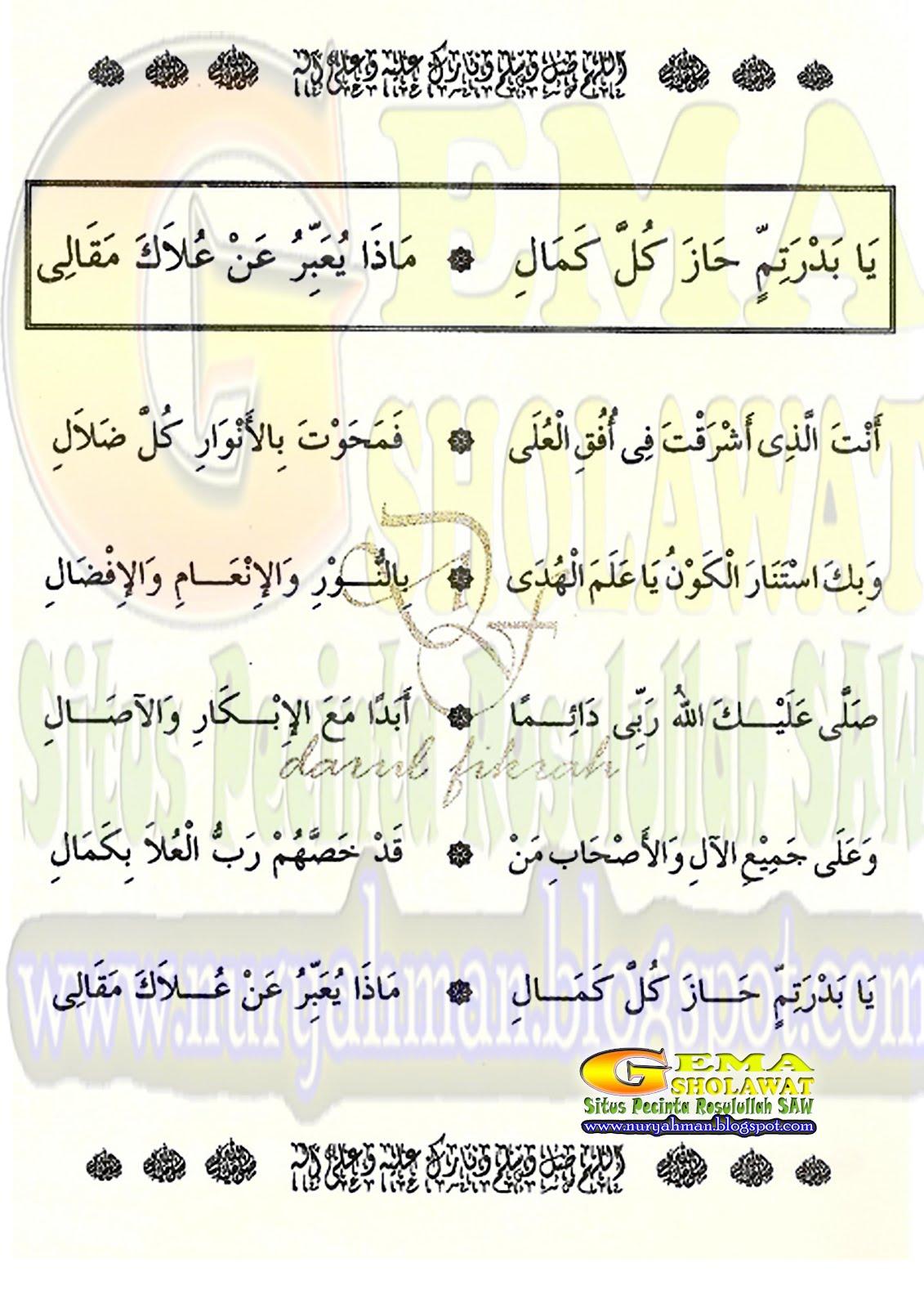 Lirik Ya Badrotim : lirik, badrotim, Firqah, Shaleha, Al-Wardah, ♥♥♥♥♥♥, Badratim, ♥♥♥, Sholatun, Bissalamil, Mubin
