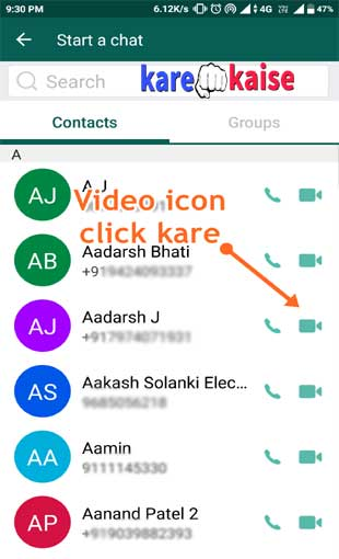 jio video call kare