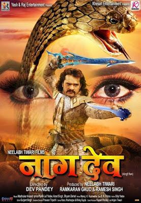 Nagdev Bhojpuri Movie Actor, Actoress, News, Wallpapers, Songs & Videos