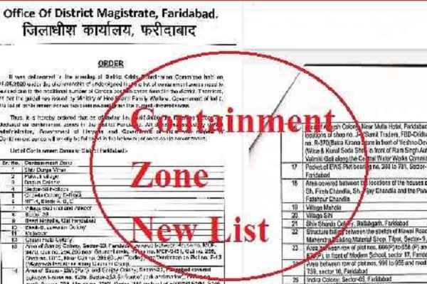 faridabad-revised-containment-zone-list-18-june-2020