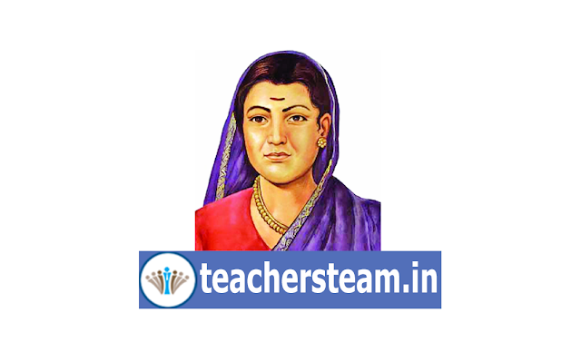 state awards to the female teachers on celebration of birth day of savitribai Phule