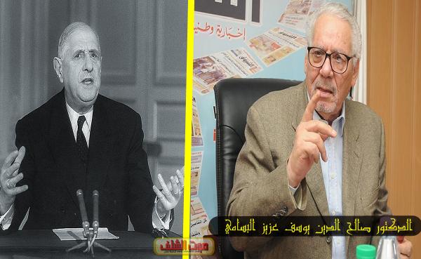 نزار أراد أن يكون ديغول الجزائر!! ونسي عاقبة شال