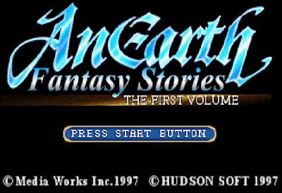 【SS】聖夜物語(AnEarth Fantasy Stories),被埋沒的好玩角色扮演RPG!