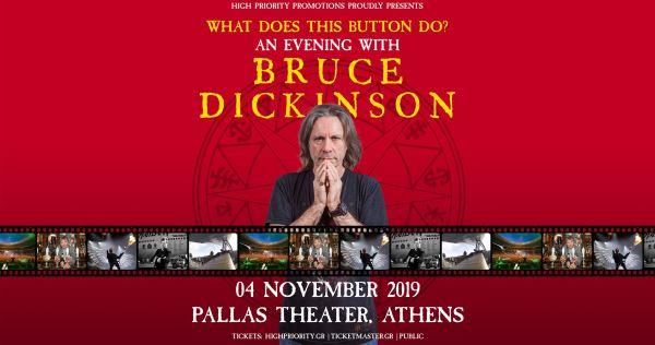 BRUCE DICKINSON: Δευτέρα 4 Νοεμβρίου @ Θέατρο Παλλάς