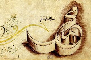 Halimah Sa'diah, Ibu Susu Rasulullah SAW
