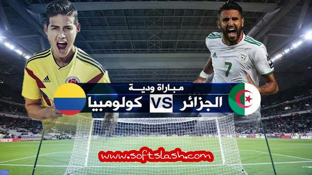 بث مباشر Algeria vs Colombia بدون تقطيع بمختلف الجودات