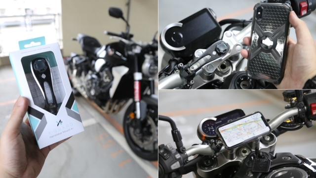 Intuitive Cube X-Guard 鋁合金手機架+多元配件開箱