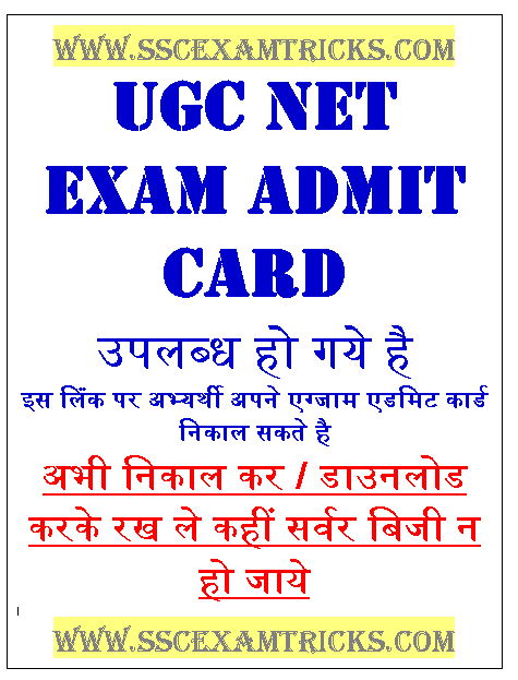NTA UGC NET Admit Card