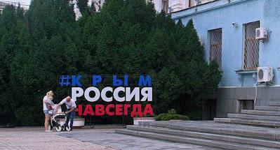 """Байден і Харріс не приїдуть на саміт """"Кримської платформи"""""""