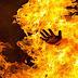 Τραγωδία στον Έβρο!!! Γιος έκαψε τη μάνα του προσπαθώντας ν' αυτοκτονήσουν μαζί