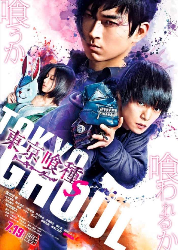 Tokyo Ghoul 2 live-action