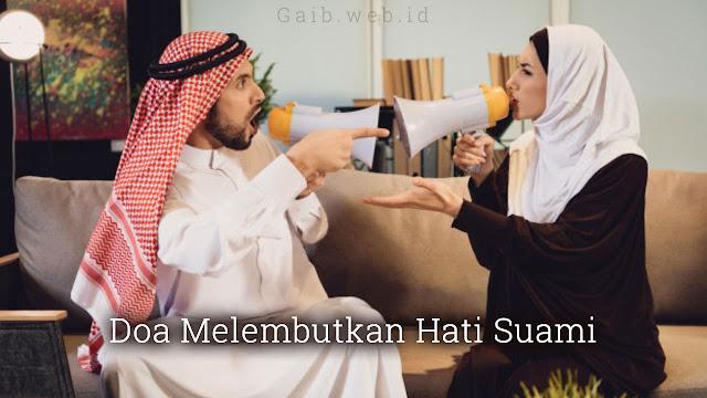 Doa Melembutkan Hati Suami Keras Kepala