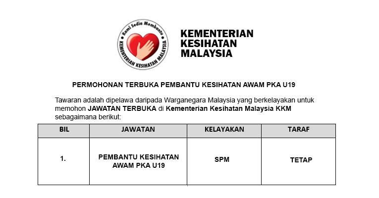 Permohonan Terbuka Pembantu Kesihatan Awam U19 KKM