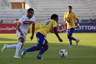 اون لاين مشاهدة مباراة الإسماعيلي والنجوم بث مباشر 31-08-2018 الدوري المصري اليوم بدون تقطيع