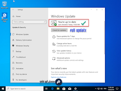 تحميل Windows 10 Pro 19h2  اخر اصدار - مستر ابو على