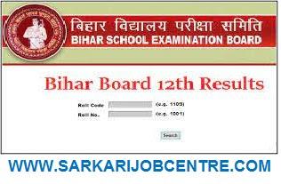 Bihar Board12th Result/ Bihar Board BSEB 12th Result 2021 Online